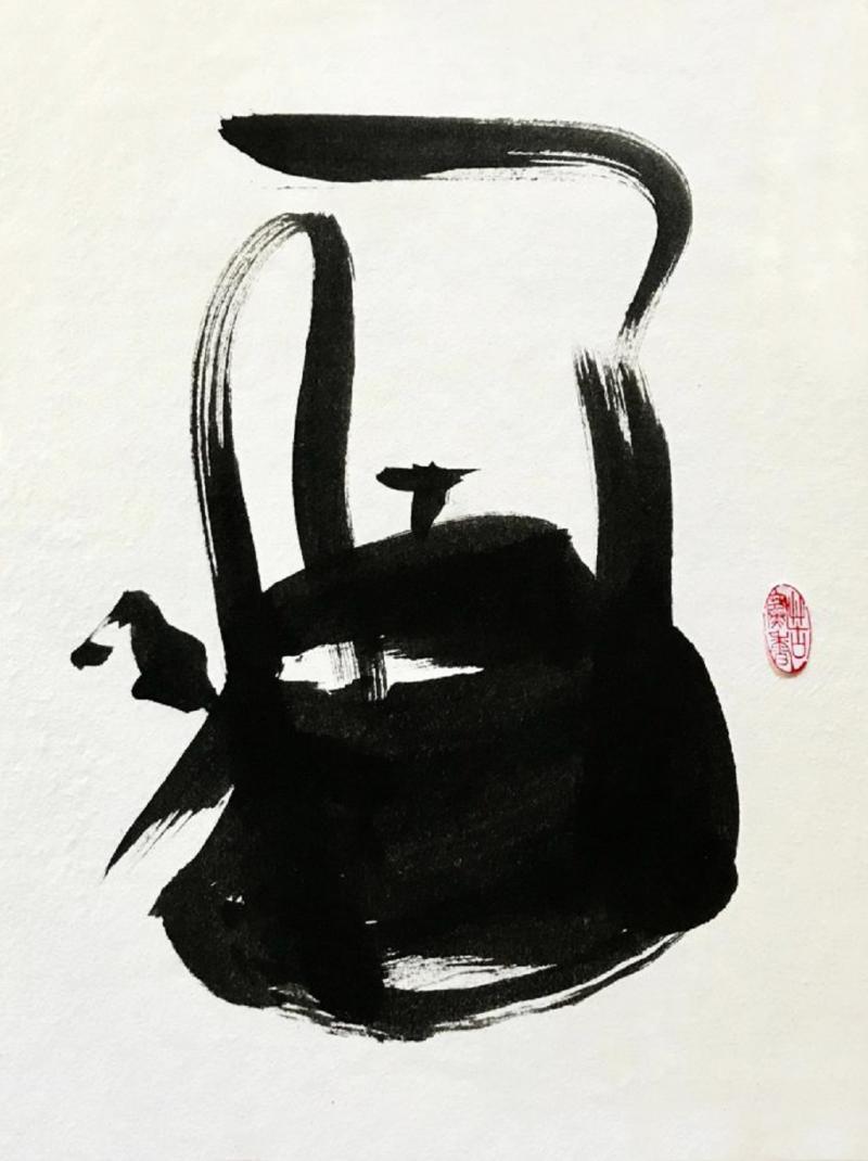 Sumi-e: Malerei im ZEN-Stil